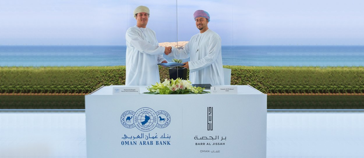 READ MORE BARR AL JISSAH AND OMAN ARAB BANK JOIN HANDS TO OFFER NEW LUXURY LIFESTYLE EXPERIENCES