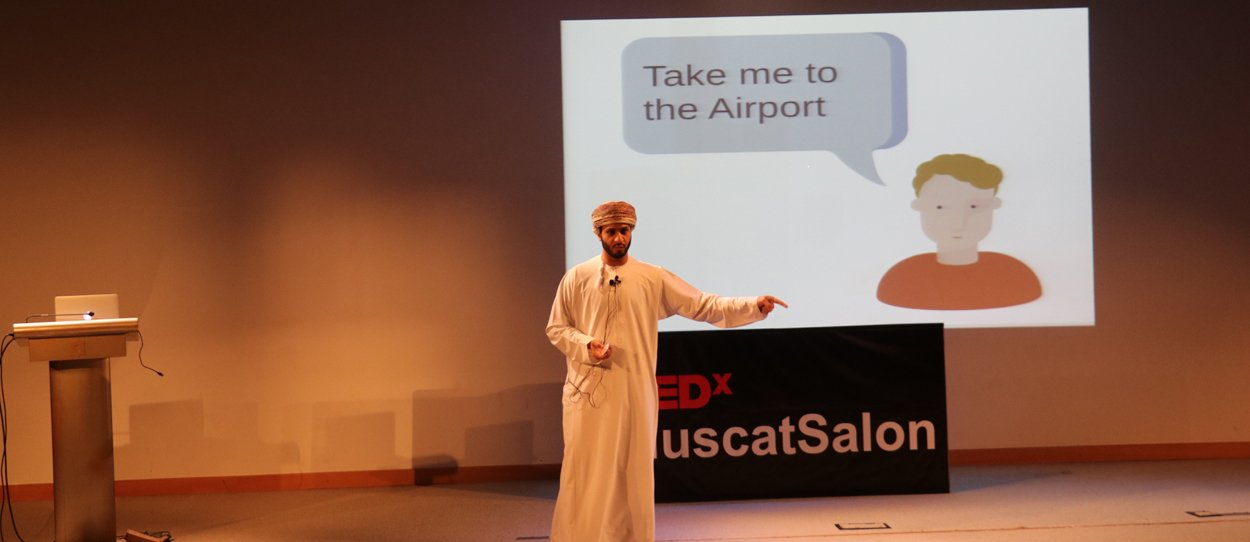 TEDxMuscat Salon Takes Place at Al Mazaar Entertainment Center gallery 8